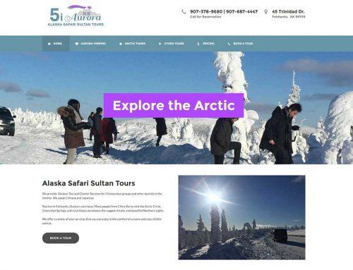 Alaska Aurora Viewing